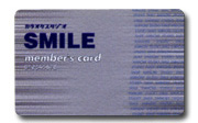 スタンプカードからメンバーズカード